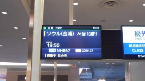 Dscn3540_web